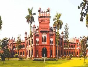 ঢাকা জেলার সংক্ষিপ্ত তথ্যাবলী ও দর্শনীয় স্থানসমূহ
